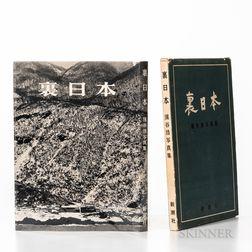 Hamaya, Hiroshi (1915-1999) Ura Nihon [Japan's Black Coast].
