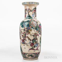 Enameled Rouleau Vase