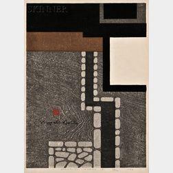 Kiyoshi Saito (Japanese, 1907-1992)      Lot of Two Images:  Ryoan-Ji Kyoto