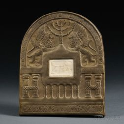 Bezalel Brass Framed Ivory Plaque