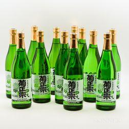 Kiku-Masamune Sake Brewing Company Junmai Taru Taruzake NV, 12 bottles