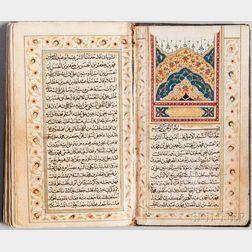 Arabic Manuscript, Shia Prayerbook.
