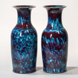 Pair of Flambe Baluster Vases