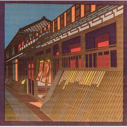 Clifton Karhu (1927-2007) Print on Furoshiki Fabric
