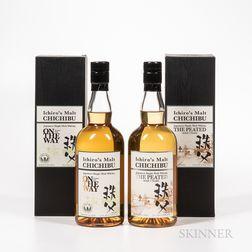 Ichiros Malt Chichibu, 2 750ml bottles (oc) Spirits cannot be shipped. Please see http://bit.ly/sk-spirits for more info.