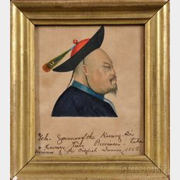 Chinese School, 19th Century Portrait Miniature of Yeh, Governor of the Kwang-si and Kwang Tung Provinces- taken prisoner of the E...