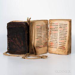Ethiopian Manuscripts, Two Examples.