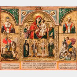 Icon Depicting Virgin Mary with Saints