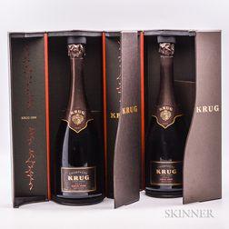 Krug 1998, 2 bottles (2 x pc)