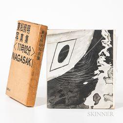 Tomatsu, Shomei (1930-1912) Nagasaki 11:02.