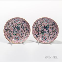 Pair of Famille Rose Pink Ground Dishes