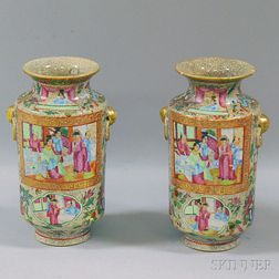 Pair of Crackled Rose Mandarin Vases