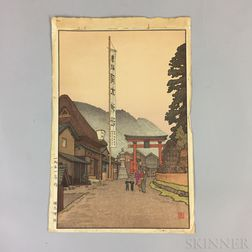 Toshi Yoshida (1911-1995), Okata Shrine