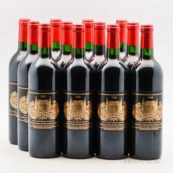 Chateau Palmer 1999, 12 bottles