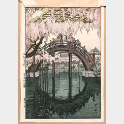 Hiroshi Yoshida, Kamiedo Bridge
