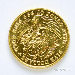 1984 Singapore $5 Half Oz. Gold Coin.