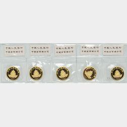 Sheet of Five 1997 Chinese 50 Yuan Large Date Gold Pandas.