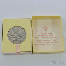 1975 Israeli Hebrew University of Jerusalem Jubilee Silver State Medal.     Estimate $20-30