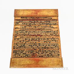 Burmese Gilt and Painted Sutra