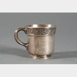 Gorham Sterling Child's Mug
