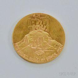 1965 Israeli Masada State Gold Medal