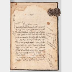 Arabic Manuscript on Paper, Ibn-e Babeveih Ghomi. Ketab' al-Fiqh, Book of Jurisprudence  , 1117 AH [1705 CE].