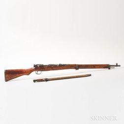 Arisaka Type 99 Bolt-action Rifle and Bayonet