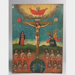 Mexican Painted Tin Retablo