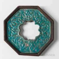 Kashan Turquoise-glazed Window Tile