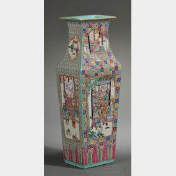 Chinese Porcelain Mandarin Decorated Vase