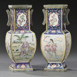 Pair of Enameled Metal Vases
