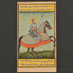 Equestrian Miniature Painting