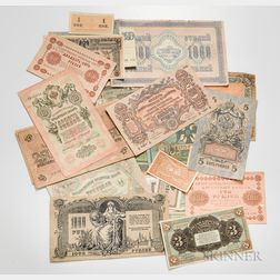 Group of Russian Bank Notes
