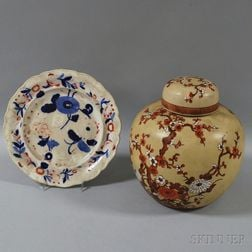 Chinese Covered Jar and Plate