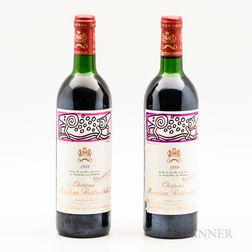 Chateau Mouton Rothschild 1998, 2 bottles