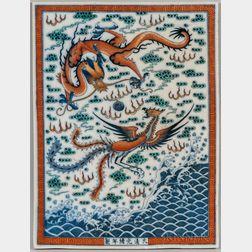 Doucai Enameled Porcelain Plaque