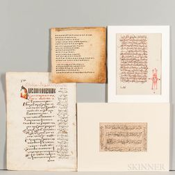 Manuscript Leaves, Seven Non-Western Examples.