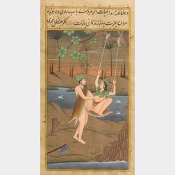 Erotic Indian Gouache Manuscript Page