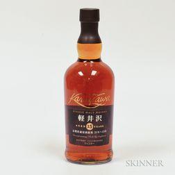 Karuizawa 15 Years Old, 1 70cl bottle