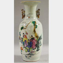 Chinese Export Famille Rose Porcelain Floor Vase
