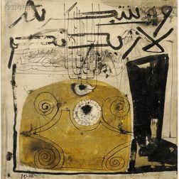 Ahmad Shibrain (Sudanese, b. 1931)      Calligraphic Composition