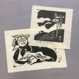 Two Woodblock Prints, After Shiko Munakata and by Akio Onda