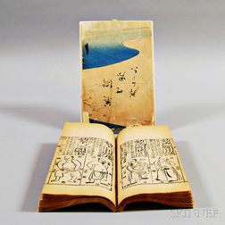 Two 19th Century Asian Books