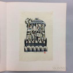 Sadao Watanabe (1913-1996), Noah's Ark   and a Sheet of Yuzen Paper