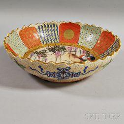 Large Satsuma Bowl