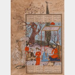 Manuscript Painting