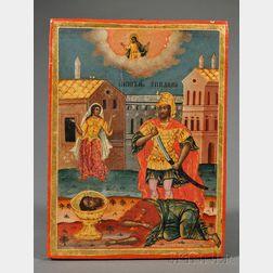 Greek Icon of the Beheading of St. John