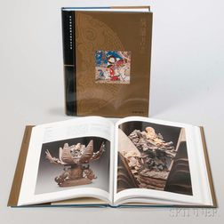Two Volumes from the Complete Collection of Treasures of the Palace Museum