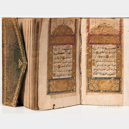 Arabic Manuscript on Paper, Qur'an, 1697.