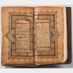 Arabic Manuscript on Paper, Qur'an.